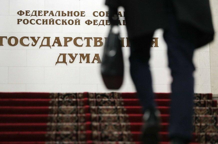Государственная дума. Фото: duma.gov.ru
